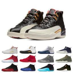 Boîtes chinoises en or en Ligne-Haute Qualité 2019 Nouveau 12s CNY Nouvel An Chinois Or Blanc Hommes Chaussures de Basketball 12 FIBA Bumblebee Jeu Royal Sports Sneakers Avec Boîte