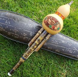 Ipek müzik orijinal Zizhu çift tonlu kabakgil ipek Ulusal enstrüman C aşağı B-faktör Üreticisi özel toptan nereden