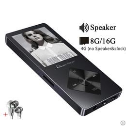 2019 mp3-плеер 1g Без потерь привет FI MP3-плеер 4 ГБ 8 ГБ 16 ГБ с FM-радио часы чтение портативный цифровой музыкальный плеер аудио Lecteur MP 3