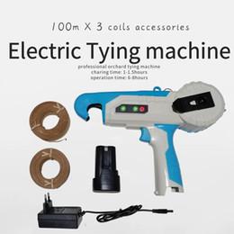 2019 máquina de tarifa Máquina de encuadernación eléctrica de jardín potencia nominal 30W rebajas máquina de tarifa