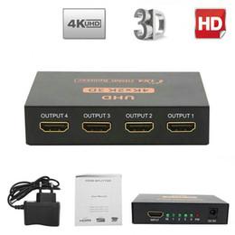 Усилитель репитера hdmi онлайн-Ultra HD 4K Разветвитель HDMI 1X4 Порт 3D UHD 1080p 4K * 2K Видео HDMI Переключатель HDMI 1 вход 4 выхода HUB Усилитель повторителя