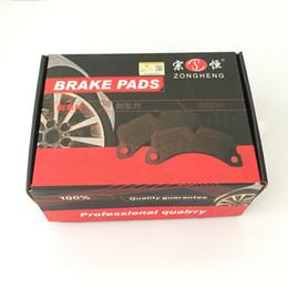 sensor de disco Desconto Almofadas de freio D1412 do automóvel das peças de automóvel para os rotores 2003-2014 do freio de VOLVO XC90 328mm
