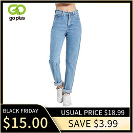 Women Plus Size Boyfriend Jeans Jogger Denim Pants Elastic Drawstring Mid Waisted Stretchy Casual Trousers S 5XL