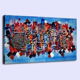 Lona de óleo islâmica on-line-(Sem moldura / Emoldurado) Quran islâmico Ayatul Kursi HD Impresso Pinturas A Óleo Home Wall Art Decor on Canvas Playing Cards 24x36. # 20