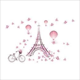 Декоративные обои для спальни онлайн-Железная башня стены декор розовый бабочка стикер стены для детская комната спальня Home Decor DIY декорации плакат росписи обоев стикер стены