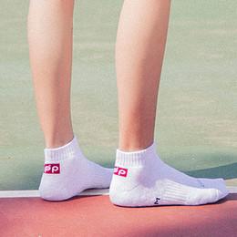 2019 bio-box großhandel Tipp Marke Professionelle Sport Socken Unisex Fitness Boot Socken Anti Slip Sport für Männer Frau Tennis Badminton Handtuch unten