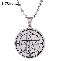 archangel pendants Coupons - 2019 New Key Of Solomon Pendant Stainless Steel Necklace Seals Of The Seven Archangels Pendants Silver Jewelry Ball Chain HZ7