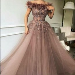 Robe de soirée robe longue manches courtes plume appliques robe de bal sans bretelles moderne classique adapté à toutes les tailles belle 584 ? partir de fabricateur