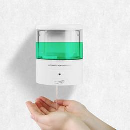 Новый Аккумуляторный 600 мл Настенный Автоматический ИК-Датчик Дозатор Мыла Бесконтактный Кухонный Мыло Лосьон Насос для Кухни, Ванной от