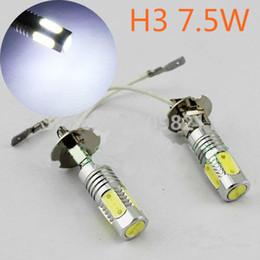 Projetor levou h3 on-line-H3 7.5W COB LED Projector Len Bulb nevoeiro Driving Correndo Lamp Branco High Power 6000K