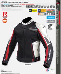 2019 мотоцикл гоночный костюм 2017 новый маленький JK-092 мотоцикл беговых мотоцикл гоночная куртка Костюм Рыцарь езда куртка JK скидка мотоцикл гоночный костюм