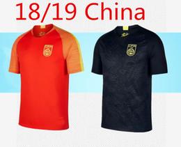 uniformes de equipo de futbol Rebajas 2018/19 Camiseta de fútbol de dragón negro chino Jersey de fútbol negro Equipo nacional de China Dragón negro Jersey Jersey de fútbol nacional.