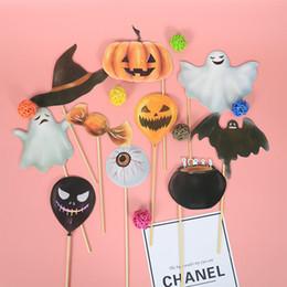 chauves-souris de papier d'halloween Promotion Papier citrouille chauve-souris des animaux Masque décoratif Photo Props enfants Halloween Spoof Bar Party Photo Props masque