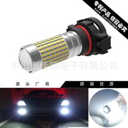kit corolle Promotion 2pcs / Set 5202 LED Ampoule 3014 144 SMD avec lentille LED puce brouillard voiture DC 12-24V 360 degrés 6000K DRL lampe