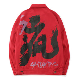 chinese hip hop fashion Coupons - Chinese Character Print Denim Jackets Men Plus Size 2019 Fashion Cotton Jean Jacket Coat Male Hip Hop Loose Streetwear Red Ws239