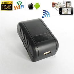 adaptateur sans fil de caméra de sécurité Promotion Mini HD 1080 P WIFI DVR adaptateur de caméra réseau sans fil Plug IR Vision nocturne enregistreur vidéo caméra de sécurité Cam Nanny pour Android IOS