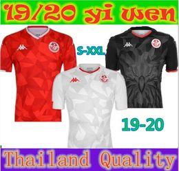 Camisetas de fútbol de equipo personalizado online-19 20 Equipo nacional de Túnez Camisetas de fútbol 7 Msakni 10 Khazri 23 Sliti Wahbi Khaoui FAKHREDDINE BEN YOUSSE HAMZA Camiseta de fútbol roja personalizada