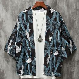 Kimono cardigan uomo giapponese maschile obi yukata haori samurai giapponese abbigliamento abbigliamento tradizionale da