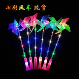 fada princesa varinha atacado Desconto LED flash colorido de quatro folhas moinho de vento brinquedos infantis comuns não brilham