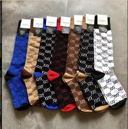 Meias para mulheres on-line-8 cores de alta qualidade 1 pares sem caixa de seda dourada letra GG jacquad mulheres meias maré sexy senhoras meias moda meninas leggings Meias