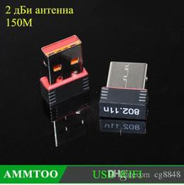 Adaptador mini usb pc dongle online-Mini 2.4G 150Mbps Adaptador WiFi USB 802.11 b / g / n Wi-Fi computadora Dongle Accesorios para PC Antena LAN Tarjeta de red Reciver Señal