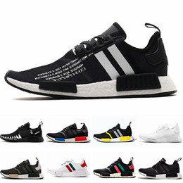 buy online 36714 37f5f 2019 japan tennis shoes 2019 Adidas NMD R1 Runner atmos Bros Chaussures de  course Thunder Primeknit