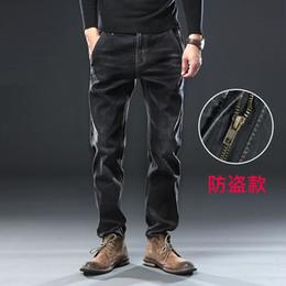 Jeans anti-furto uomo pantaloni denim sciolto streetwear jeans casual hip  hop pantaloni da skateboard per uomo plus size pantaloni ha018 jeans  skateboard ... bea8e2e622f0