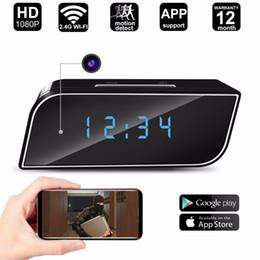 Alarm ip онлайн-Yikacam WiFi Мини Будильник Камеры HD 1080P видеорегистратор ночного видения датчик движения Главная Безопасность DVR IP Няни Cam Красочный свет