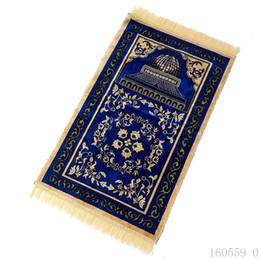 Colchonetas musulmanas online-110 * 70 cm Musulmana Manta de Oración Tradicional Saudí Árabe Turco Dubai Home Wear Ramadán Algodón Manta Suave Manta Alfombras Al Por Mayor