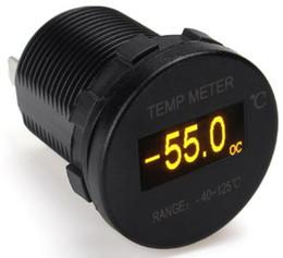 Цифровой дисплей с цифровым дисплеем онлайн-Универсальный 12V / 24V автомобильная лодка морской OLED цифровой дисплей термометр измеритель температуры 5color экран водонепроницаемый IP66