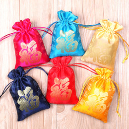 2019 weihnachtsgewebe billig Günstige China Fu Glück Kleine Stoff Geschenktüten für Süßigkeiten Schmuckbeutel Kordelzug Seidenbrokat Weihnachten Party Hochzeit Gunst Taschen günstig weihnachtsgewebe billig