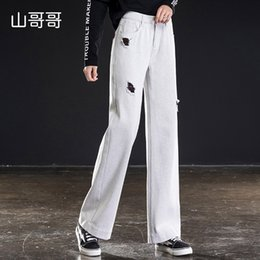 6655c2bd3bb8 Women Wide Leg Loose Denim White Jeans Pant 2019 Female Long Trousers High  Waist Chic Female Pants Jeans Korean Style Stretch affordable wide leg pants  ...