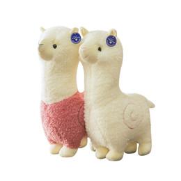 Peluches de alpaca arcoiris rellenos Juguetes de peluche de alpacasso de llama lindo para bebé niña niño niños regalos de cumpleaños 28 cm desde fabricantes