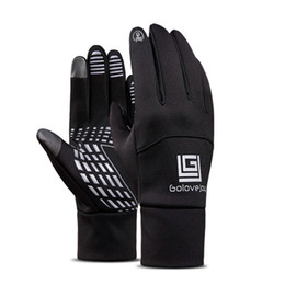 outdoor wind screens Coupons - Waterproof Fleece Men Women Ski Gloves Wind-proof Thermal Touch Screen Outdoor Sport Cycling Snowboard Gloves