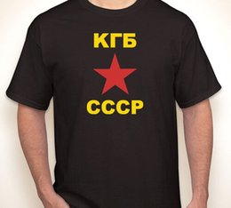 russian star Coupons - KGB STAR Russia Russian security  Soviet Union black T-shirt S-3XL
