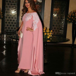 ca152de9b8071 2019 Caftan Dubai Elegant Pink Chiffon Applique Muslim Long Prom Dress with  Cape Off Shoulder Saudi Arabia Evening Dresses Floor Length