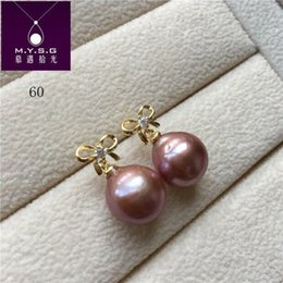 Nouveau 8//10mm Blanc Rose Violet SOUTH SEA SHELL Collier De Perles 18/""