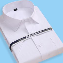 Argentina 2019 Personalizar Boda para hombre Ropa de novio Camisas de manga corta Tallas grandes Ropa formal de novio Hombre de negocios Hombre Trabajo Camisas de oficina Suministro