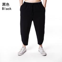 Pantalon bouffant en jersey en Ligne-Nouveau pantalon décontracté d'été pour hommes - Pantalon baggy en pur coton tout usage
