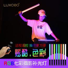 2019 treppiede Luxceos nuova RGB sette fotografia a colori di riempimento luce palmare video esterno può essere tonica e riempimento colore caldo bastone chiaro
