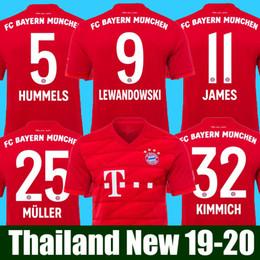 a994d2a04 Top Thailand Bayern Munich JAMES RODRIGUEZ Soccer jersey 2018 2019 2020  LEWANDOWSKI MULLER KIMMICH jersey 18 19 20 HUMMELS Football shirt miami  dolphins ...