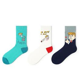 Nuevos 12 pares / 1 parcela Calcetines de algodón de moda Trump para hombre Calcetines para hombre y mujer Calcetines En el cilindro deporte celebridad T2B5010 desde fabricantes