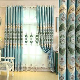 Rideau haut de gamme fini tissu personnalisé salon chambre baie vitrée store européen épaississement simple moderne ? partir de fabricateur