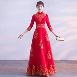 Robes de bal de style chinois en Ligne-La belle fille robes de bal robes de graduation costume de toast vêtements de mariage robe de style chinois robe de soirée faveurs robe de style chinois