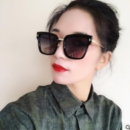 Корейские солнцезащитные очки онлайн-fashion women sunglasses men Korean version retro new polarizer square large frame sunglasses uv protection web celebrity