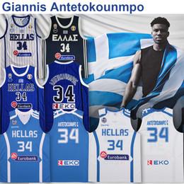 patrón de impresión de jersey Rebajas Giannis Antetokounmpo Jersey Grecia baloncesto jerseys del equipo nacional 34 # 2019 Impresión de patrón de Baloncesto FIBA Copa del Mundo