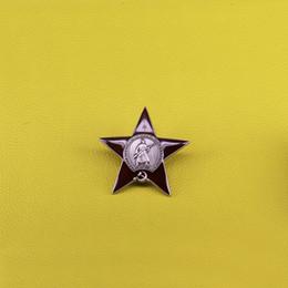 Encomendar broches on-line-O Grande Pino da Guerra Patriótica Soviética crachá de ordem Rússia vermelho estrela broche vintage URSS comunista pins
