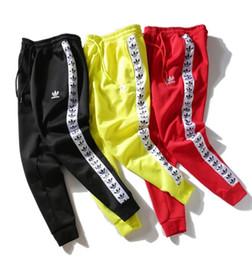 спортивная печатная реклама Скидка Уличные танцы BBOY спорт хип-хоп хип-хопОБЪЯВЛЕНИЕСтрока печати брюки моды случайные штаны