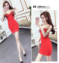 c371e7d0a3b1 3 Colors Summer 2019 Korean Sexy Night Club Women Wear Flare Sleeve V Neck  Evening Show Dress Short Skirt QC0183