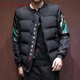 Гуань юй онлайн-KUANGNAN Китайский Стиль Hero Pint Guan Yu Зимняя Куртка Мужчины Длинное Пальто Парка Мужская Одежда Ветровка 2018 Зимние Куртки Мужские